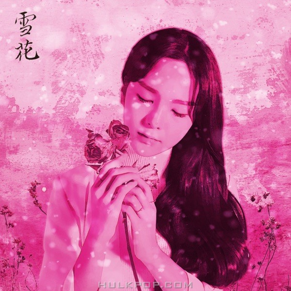 So Hee Song – Miryang Arirang: A Precious Flower – Single