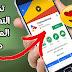 جوجل بلاي يتبرع لكم بأكثر من 30  تطبيق ولعبة مدفوعة للتحميل مجانا