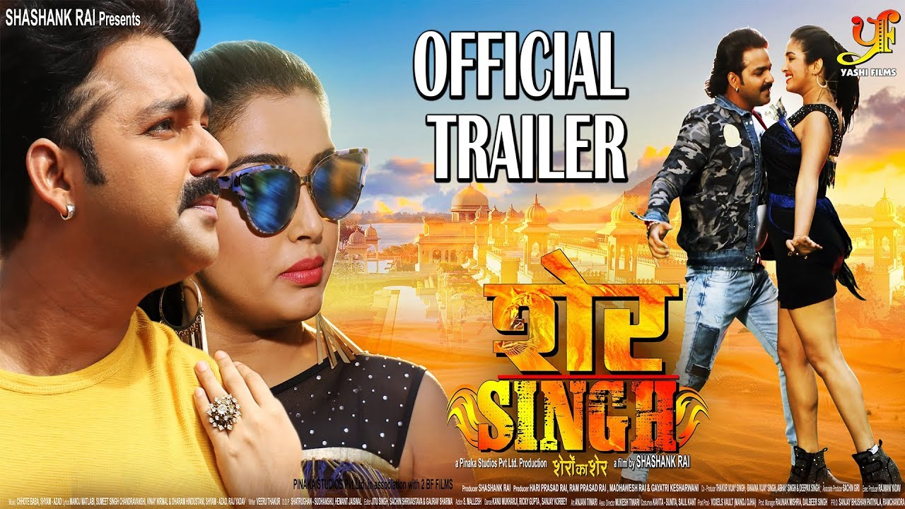 Khesari Lal Yadav, Priyanka Singh's sung song 'Pagal Banaibu Kare Patar Ki' film and album of Dabangg Sarkar.