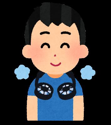 首掛け扇風機のイラスト(男性)