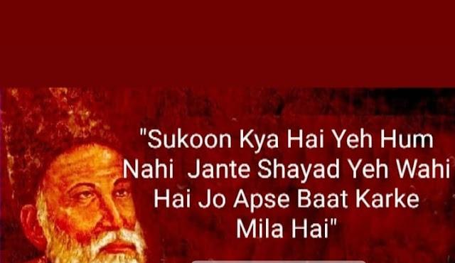 Romantic Urdu Shayari