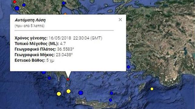 Σεισμικές δονήσεις στη Μονεμβασιά ταρακούνησαν την Πελοπόννησο - Αισθητοί οι σεισμοί και στην Αργολίδα