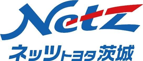 ネッツトヨタ茨城株式会社ロゴ