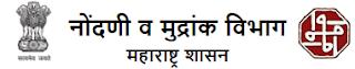 Maharashtra IGR E-Search