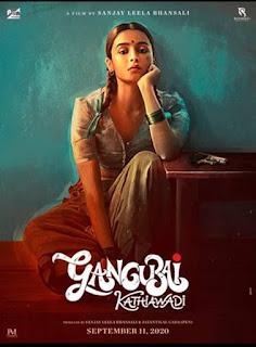 Gangubai Kathiawadi First Look Poster 1