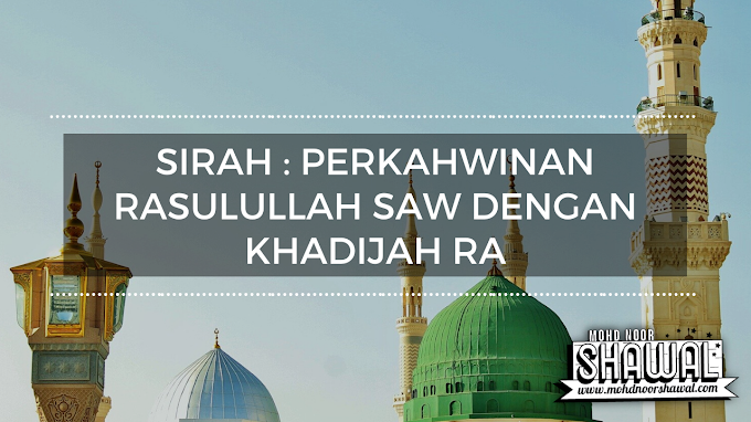 Sirah : Perkahwinan Rasulullah SAW Dengan Khadijah RA