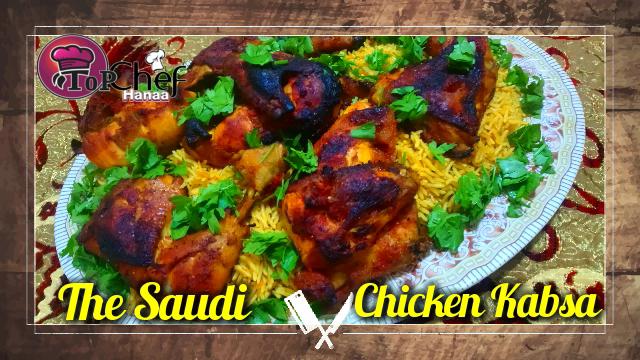 The Saudi Chicken Kabsa