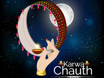 Karwa Chauth SMS in Hindi