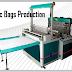 أسعار ماكينات تصنيع الأكياس البلاستيك - خطوط الإنتاج