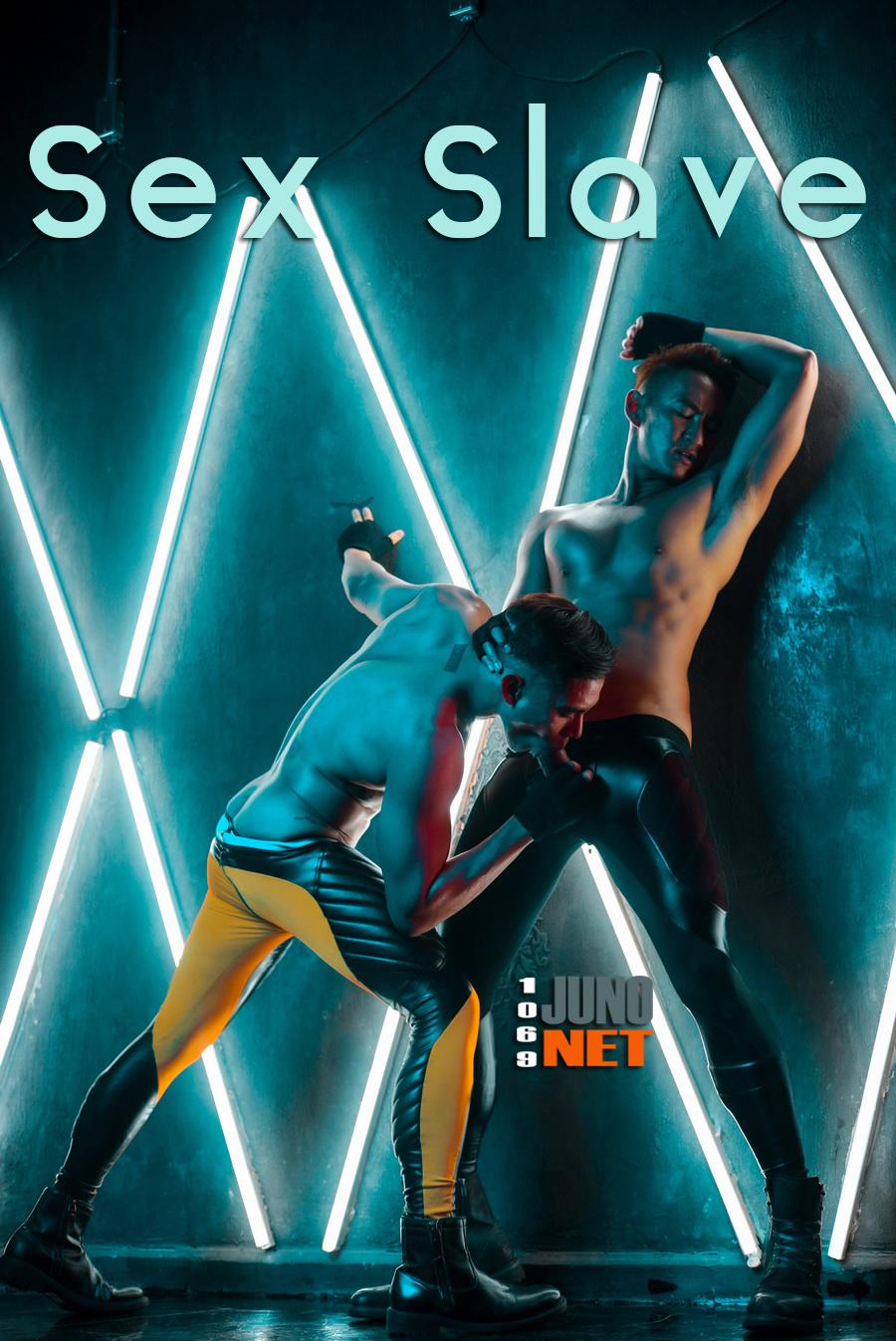 HVK Sex Slave [PHOTO+CLIP]