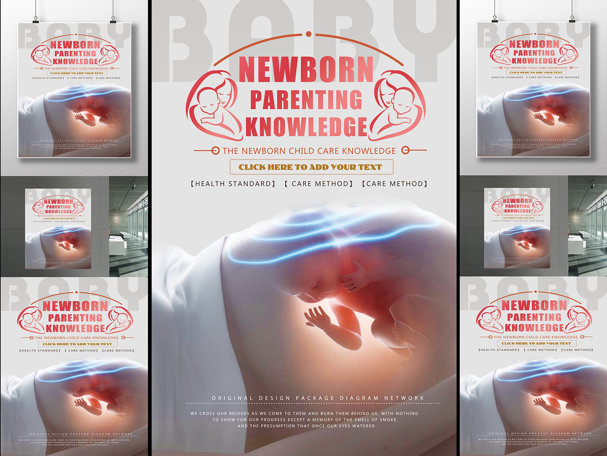 PSD file, poster or flyer, in the field of pregnancy and childbirth