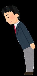 男子学生のお辞儀のイラスト(敬礼)