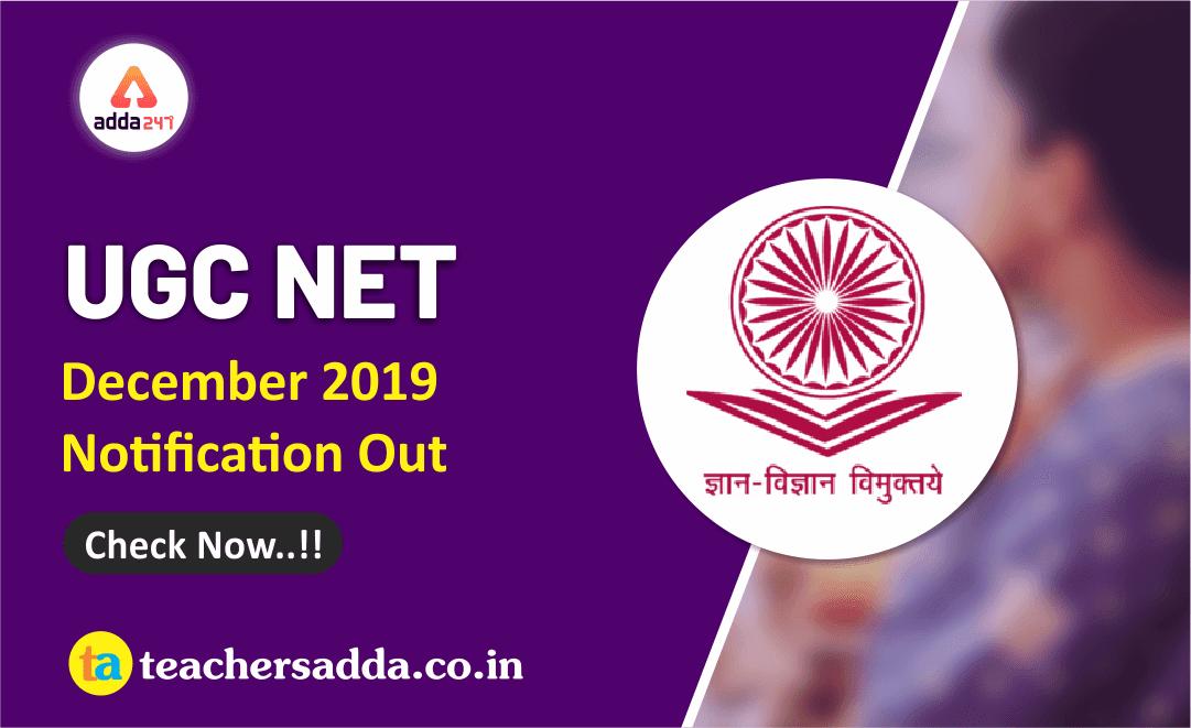 UGC NET Online Application Form