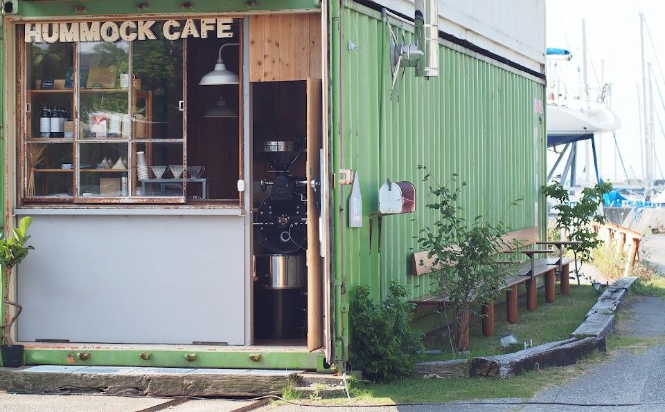 HUMMOCK Cafe , Hummock Coffee Roaster , hummock label | 姫路 的形