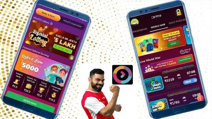 WinZo app क्या है तथा इससे paise kaise कमाएं  इसके बारे में पूरी जानकारी