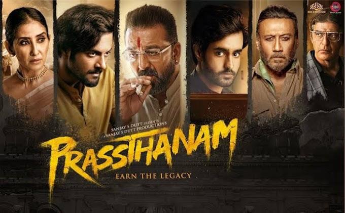 Prassthanam movie review download 720p