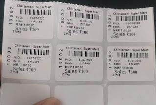 Chintamani Super Mart Barcode Label Design