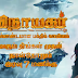 Vinayagar-Sun TV Serial -Cast| Actors & actresses of Tamil Serial