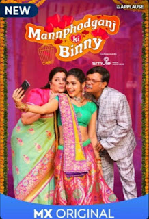 Download Mannphodganj Ki Binny (2020) Hindi Mx Player Web Series Season 1 720p HDRip