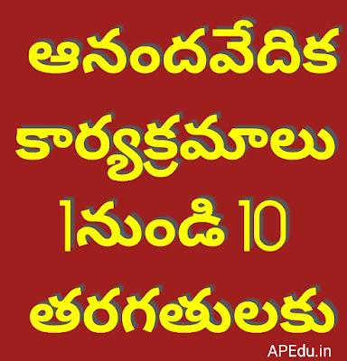 Ananda Vedika Daily programmes 23.10.2019, Wednesday.Ananda Vedika Daily programmes 30.10.2019, Wednesday