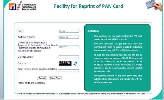 PAN CARD REPRINT BY UTI