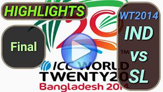 IND vs SL Final