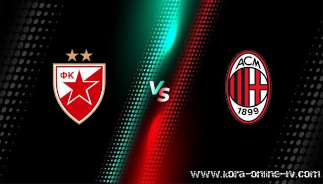 مشاهدة مباراة ميلان والنجم الأحمر بث مباشر الدوري الأوروبي