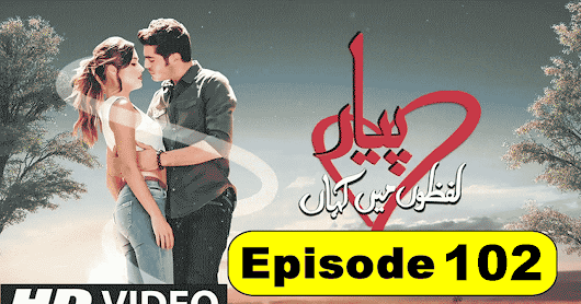 Pyaar Lafzon Mein Kahan Episode 102 Full Drama (HD Watch Online & Download) « MastFun4u Inc: Software, Books, Education And Technology