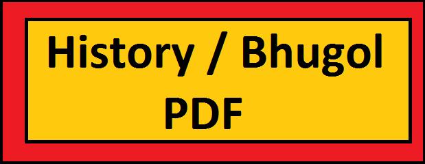 History /Bhugol PDF In Gujarati - Gk Gujarati PDF