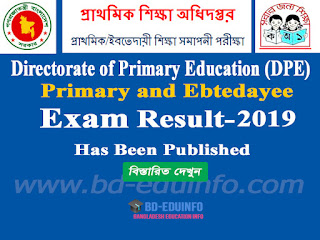 Primary and Ebtedayee Examination 2019 Result
