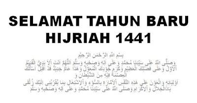 Doa pergantian Tahun Hijriah