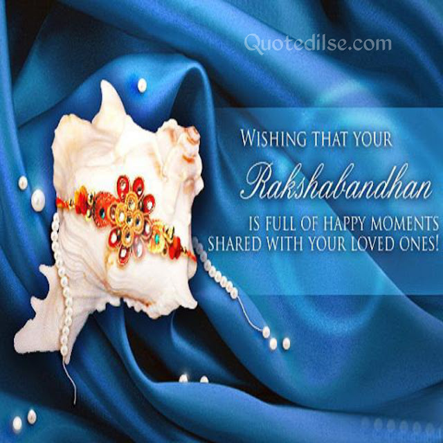 rakhi bandhan quotes for brother