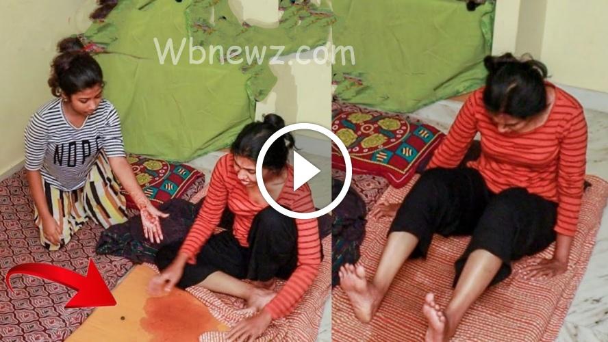 சே சே கருமம் கருமம் – இத்தனை வயசு ஆகியும் இந்த பழக்கம் மாறலயா – வீடியோ