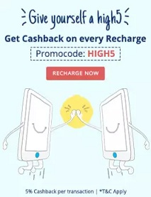 Flat 5% Cashback on Every Recharge or Bill Payments @ Paytm (5 times per user – All Users)