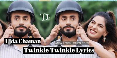 twinkle-twinkle-lyrics