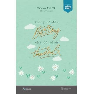 Không Có Đời Bất Công , Chỉ Có Mình Thụ Động ebook PDF-EPUB-AWZ3-PRC-MOBI