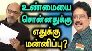 SV.Shekar Slams Kannadigas for pressurize Sathyaraj