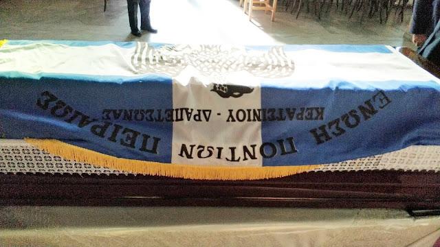 Η Ένωση Ποντίων Πειραιώς-Κερατσινίου-Δραπετσώνας αποχαιρετά τον Σταυρίκο Παπαβραμίδη