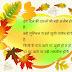 Es dil ki dastan Sad Shayari image