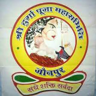 श्री दुर्गा पूजा महासमिति की हुई बैठक, CM को जिला प्रशासन की उदासीनता से कराया गया अवगत | #NayaSaberaNetwork