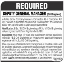 JOBS | Deputy General Manager (Civil Engineer)