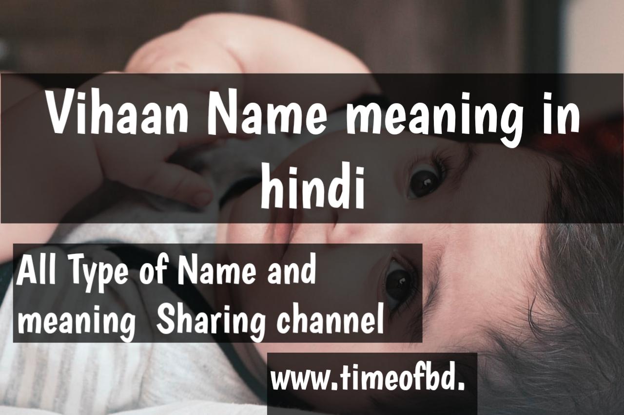 vihaan name meaning in hindi, vihaan ka meaning ,vihaan meaning in hindi dictioanry,meaning of vihaan in hindi