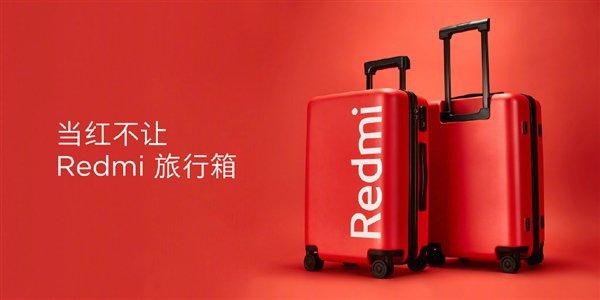 Xiaomi Redmi 20-inch Suitcase