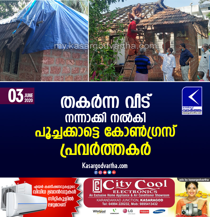 Kerala, News,  Congress activists repaired the damaged house work