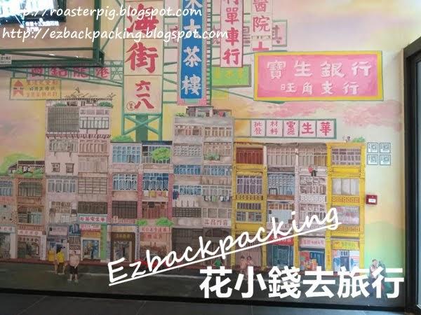 上海街168