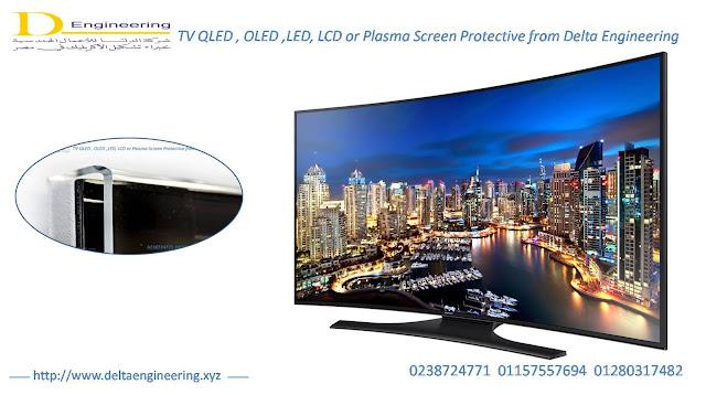 مقاسات و ابعاد شاشات التلفزيون  بالسنتيمتر بالبوصة