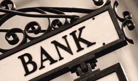 Pengertian Bank, Jenis, Fungsi dan Reformasi