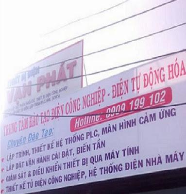 day-nghe-dien-cong-nghiep-van-phat