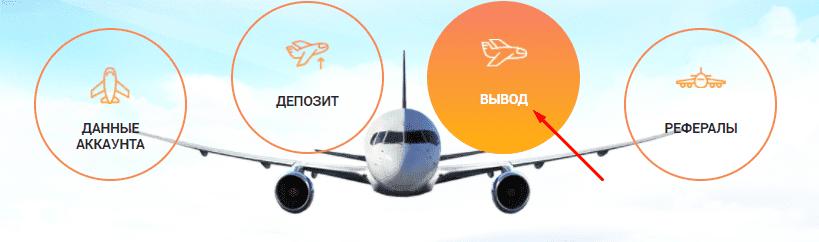 Регистрация в Airlanes Logitech 5