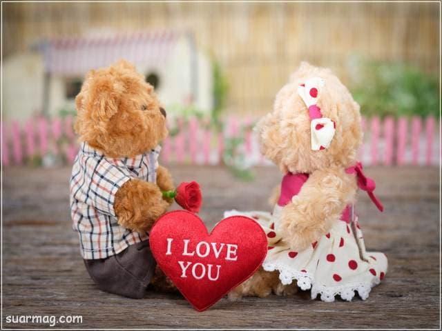 صور حب رومانسيه 17   Romantic love pictures 17